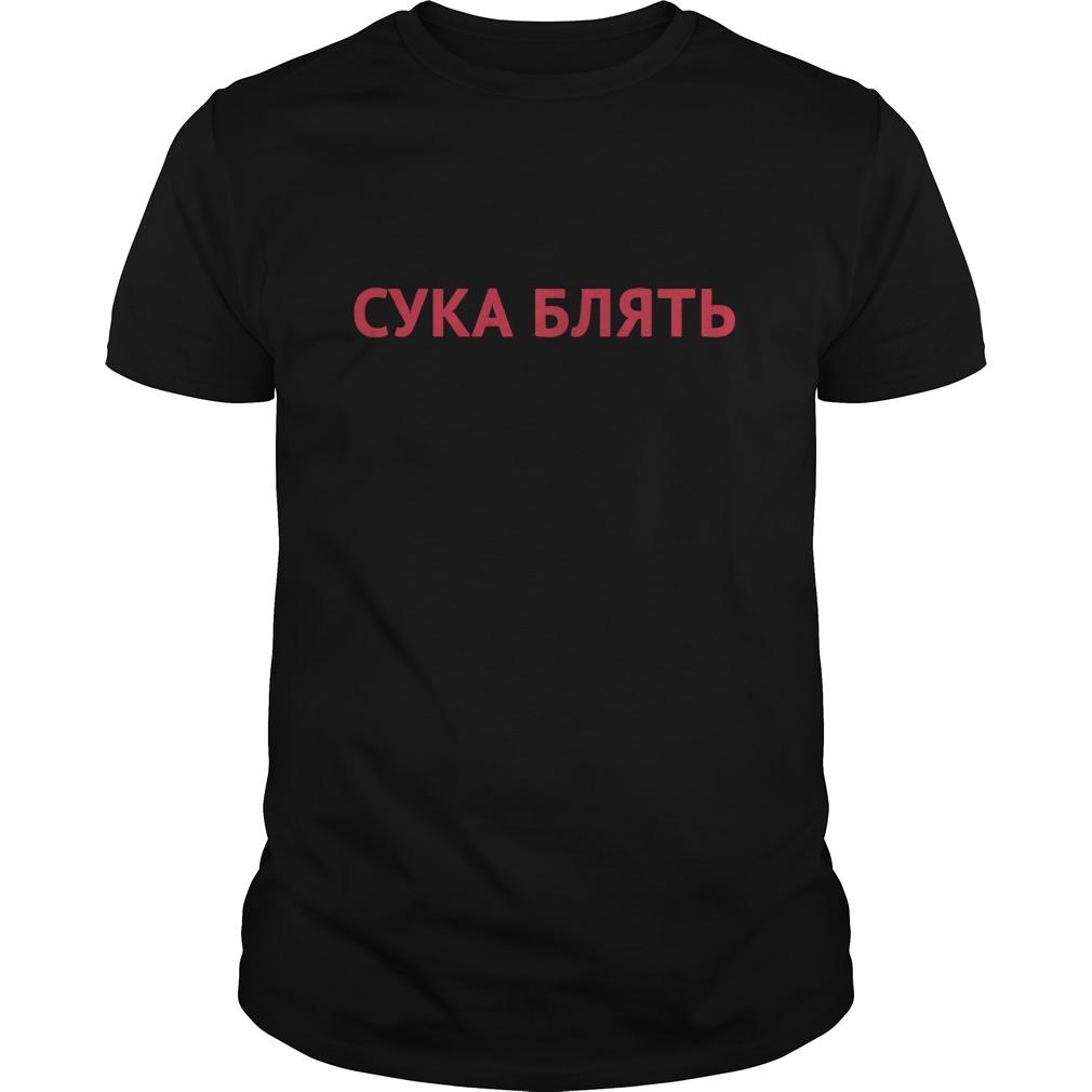 Blyat ShirtHoodieSweatshirt Cyka Rockatee Pewdiepie Pewdiepie 9EHYW2DI