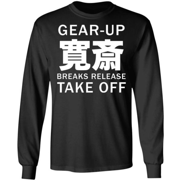 redirect05032021230556 600x600 - Gear up breaks release take off shirt