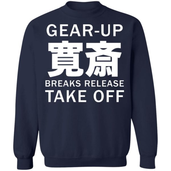 redirect05032021230557 600x600 - Gear up breaks release take off shirt